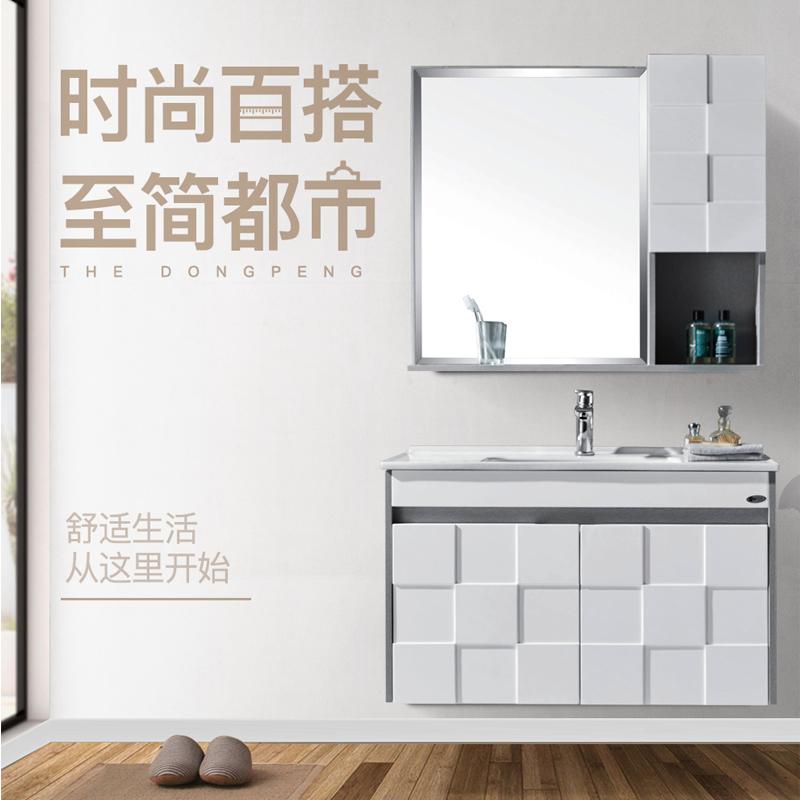东鹏(DONGPENG) 浴室柜 洗漱洗脸台洗手盆柜实木卫浴组合套装现代柜70892 现代风格