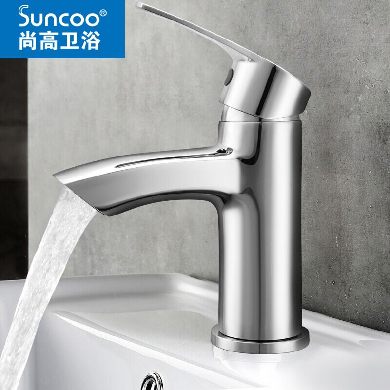 Suncoo尚高ST1023CW精铜镀铬面盆龙头冷热 无铅龙头时尚过滤水嘴龙头