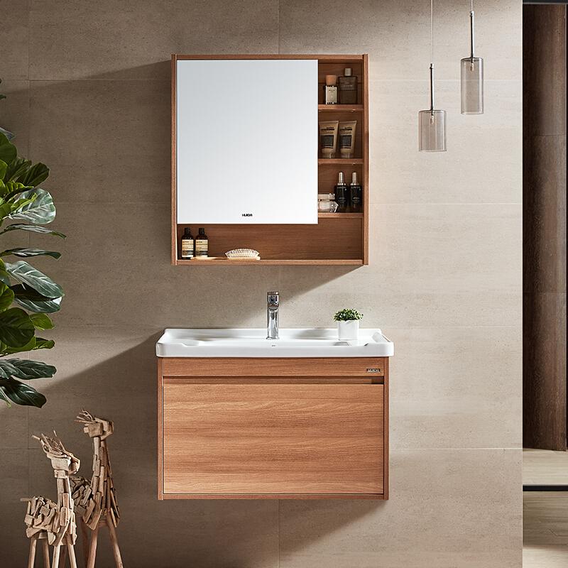 惠达(HUIDA)免漆实木浴室柜组合1321 80cm