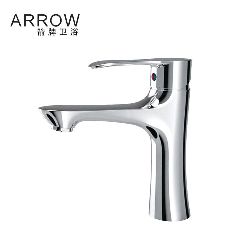 箭牌(ARROW) 箭牌卫浴冷热水龙头单孔全铜浴室柜洗脸盆台上盆水龙头AD4001 面盆龙头